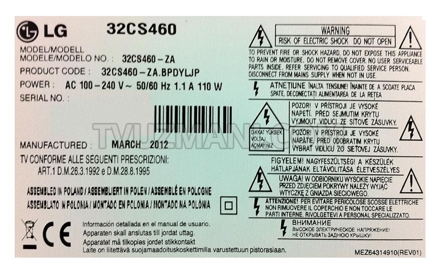 LG 32CS460HD READY LCD TV Resimleri, Fotograflar? TVUzmani.Com